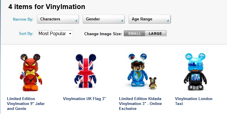 Have We Gone From #SaveUKVinylmation to #RIPUKVinylmation?