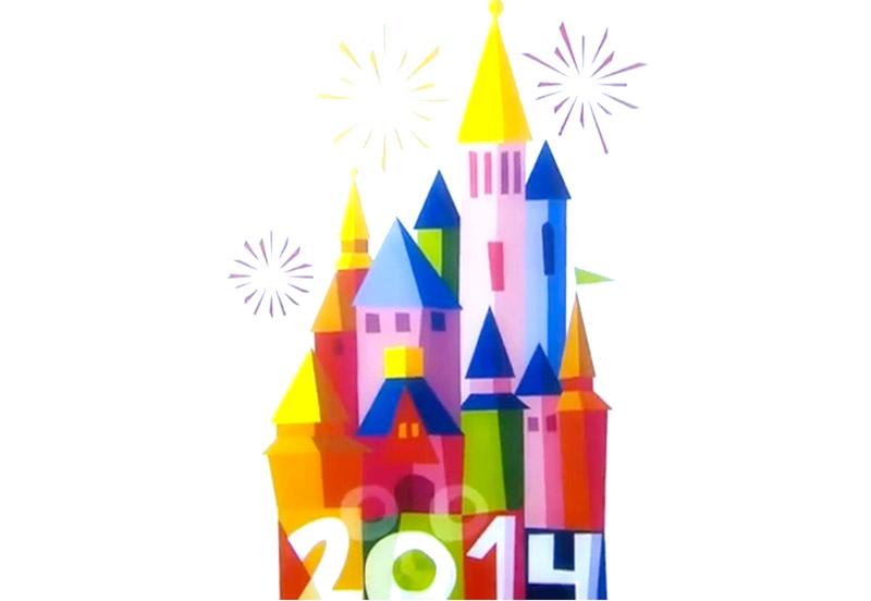 The 2014 Logo has been chosen!!