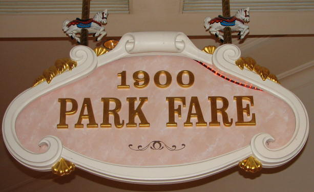 1900 Park Fare Dining Experience